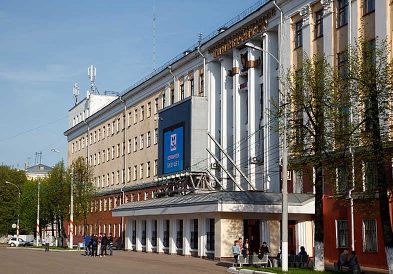 Авито Орск  бесплатные объявления на Avitocru