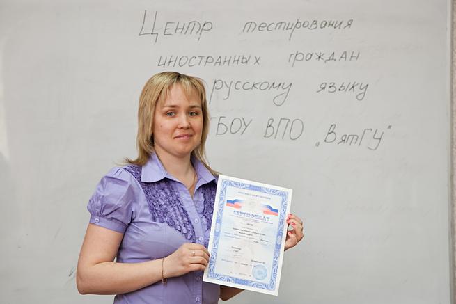тестирования по русскому языку: