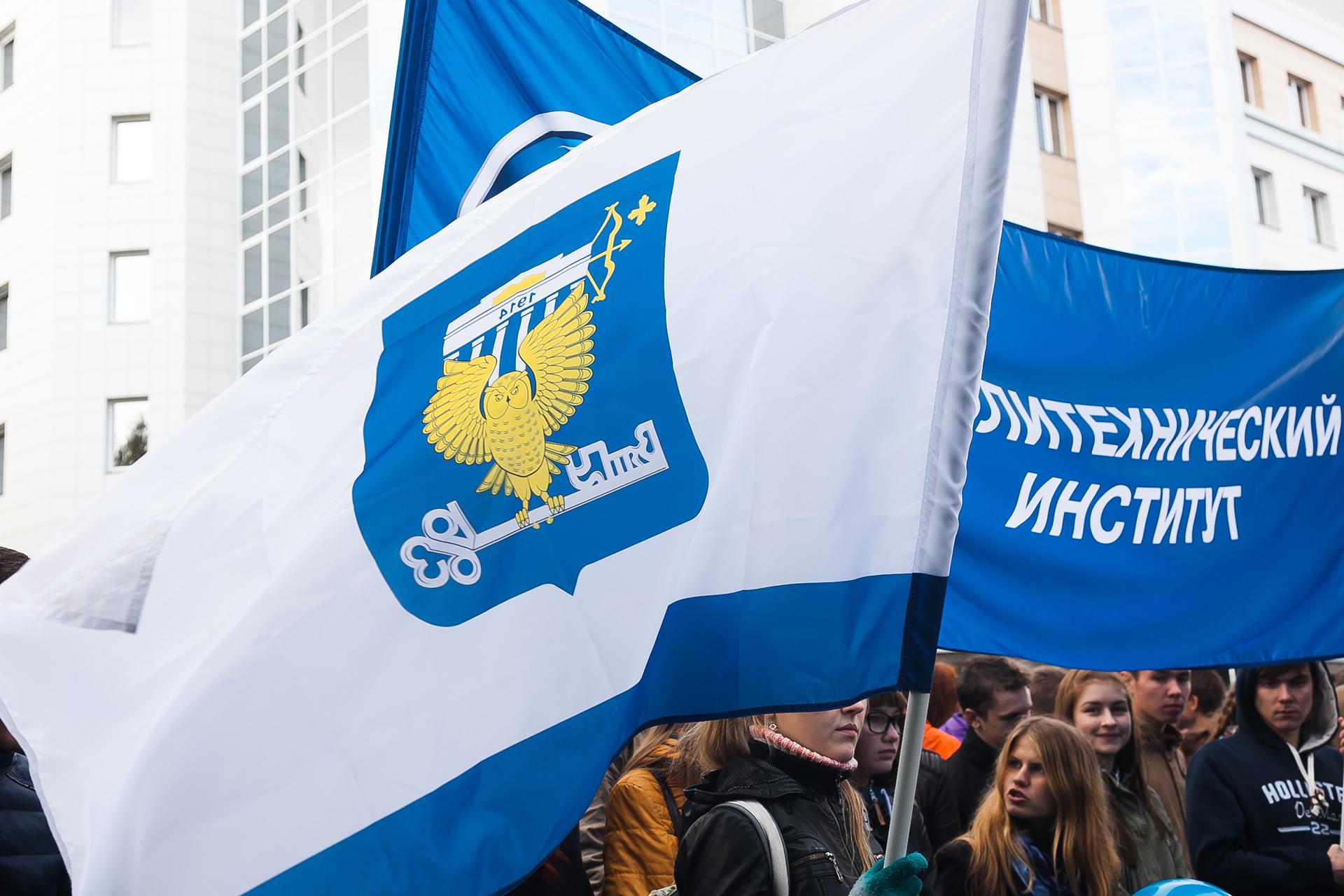 Парад студенчества 2016