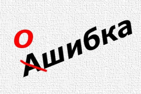 русского языка фото
