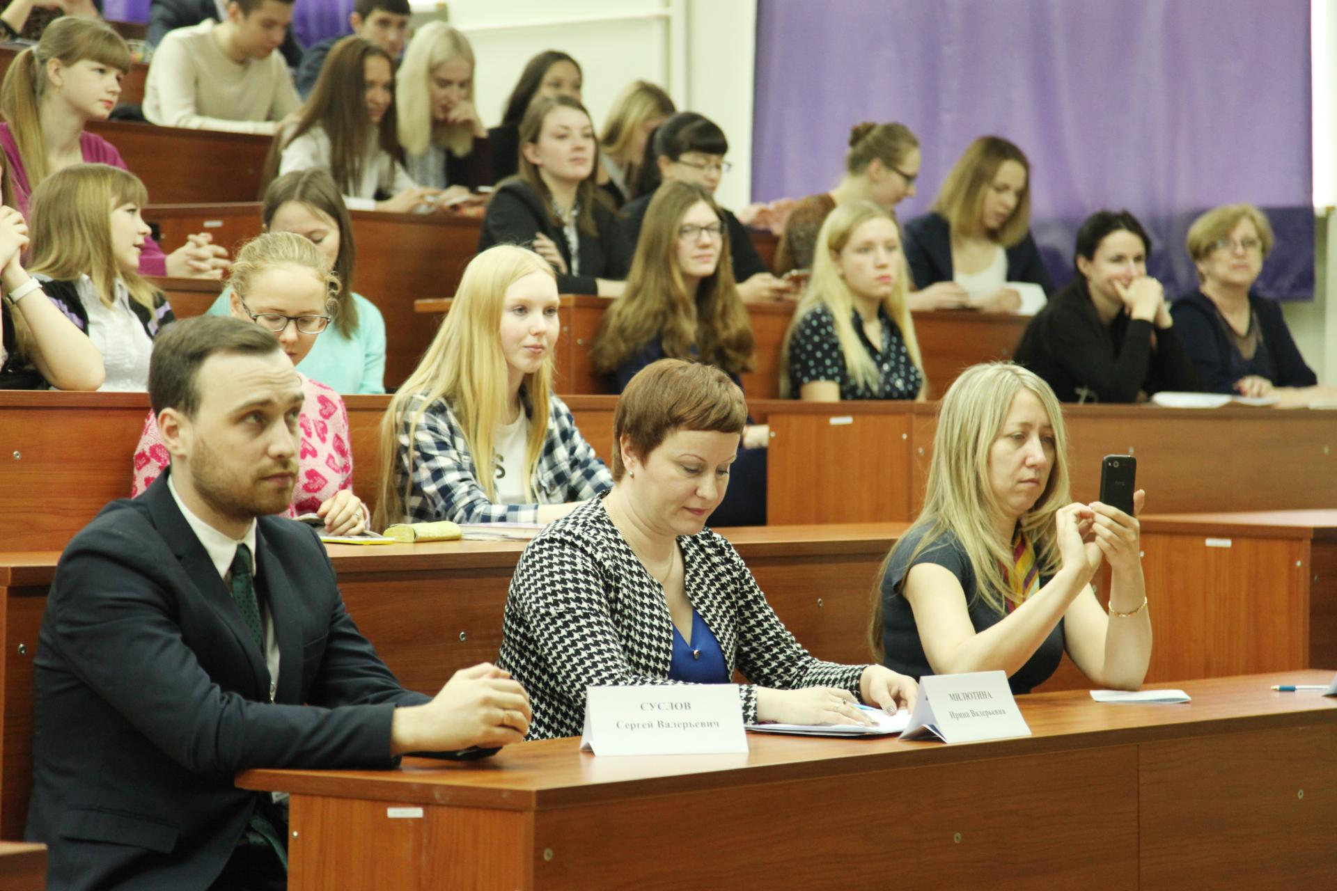 Русский студенти занималис се вид бесплатно фото 636-494
