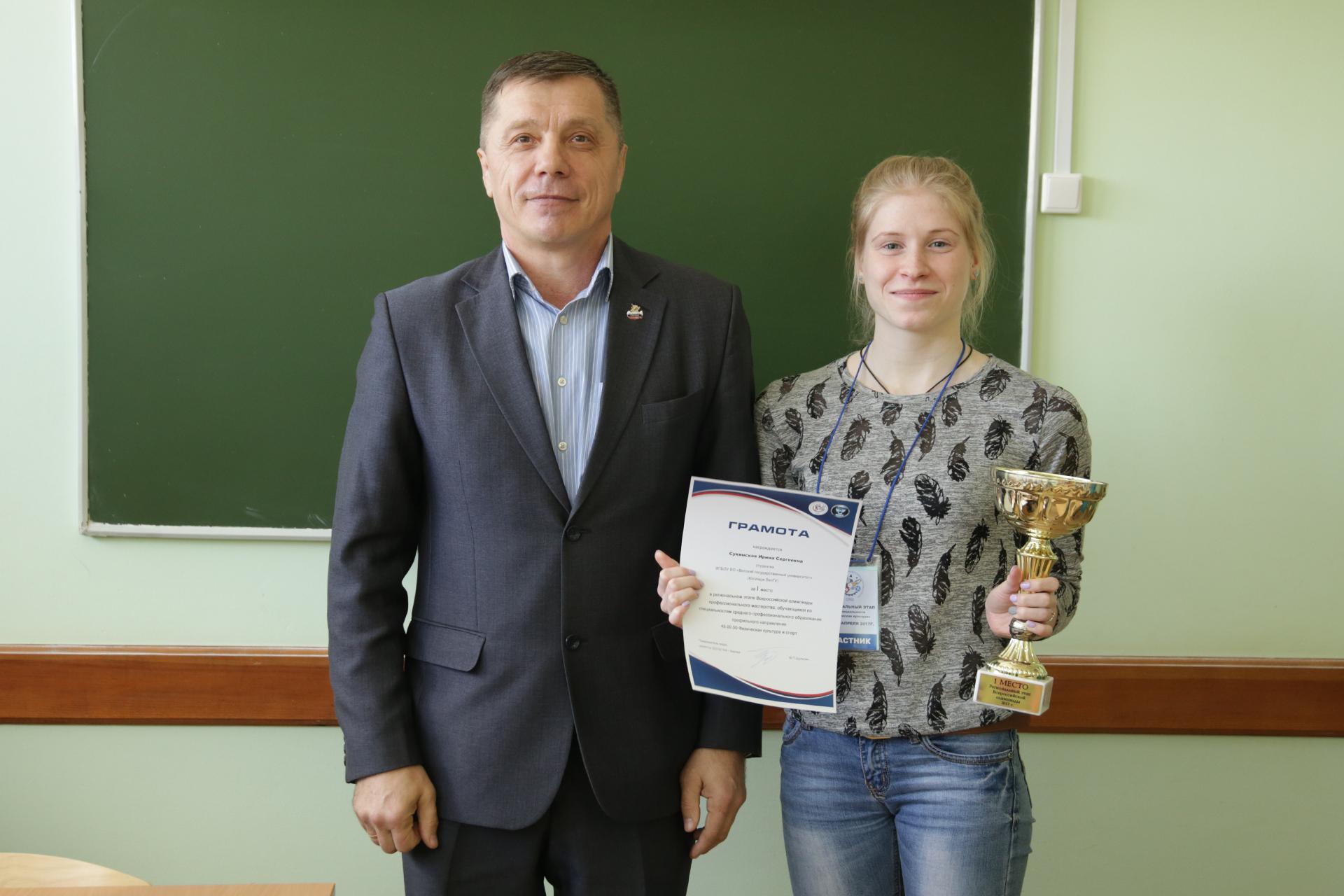 Дипломы победителей конкурса профессионального мастерства