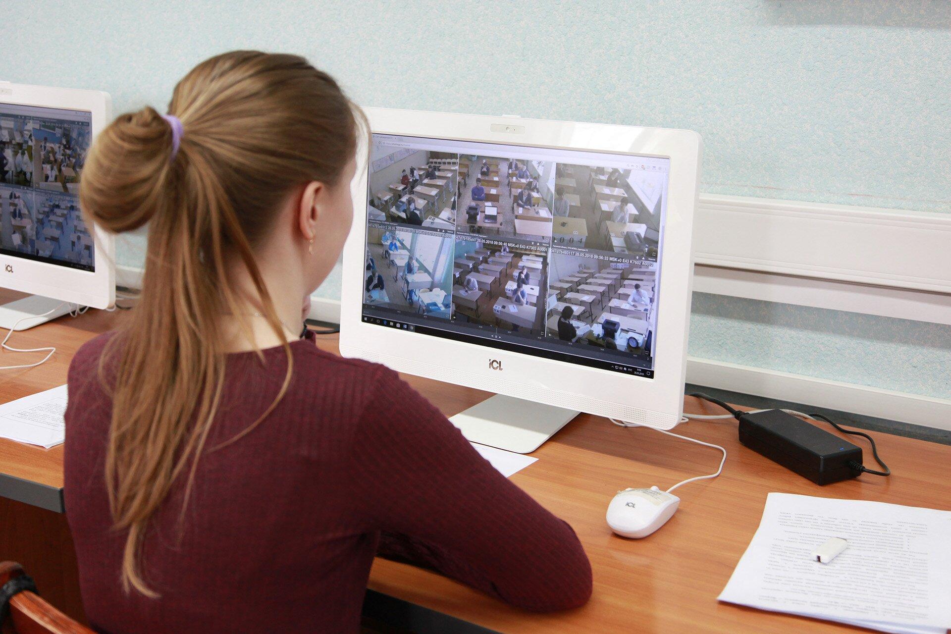 Ситуационный информационный центр ЕГЭ
