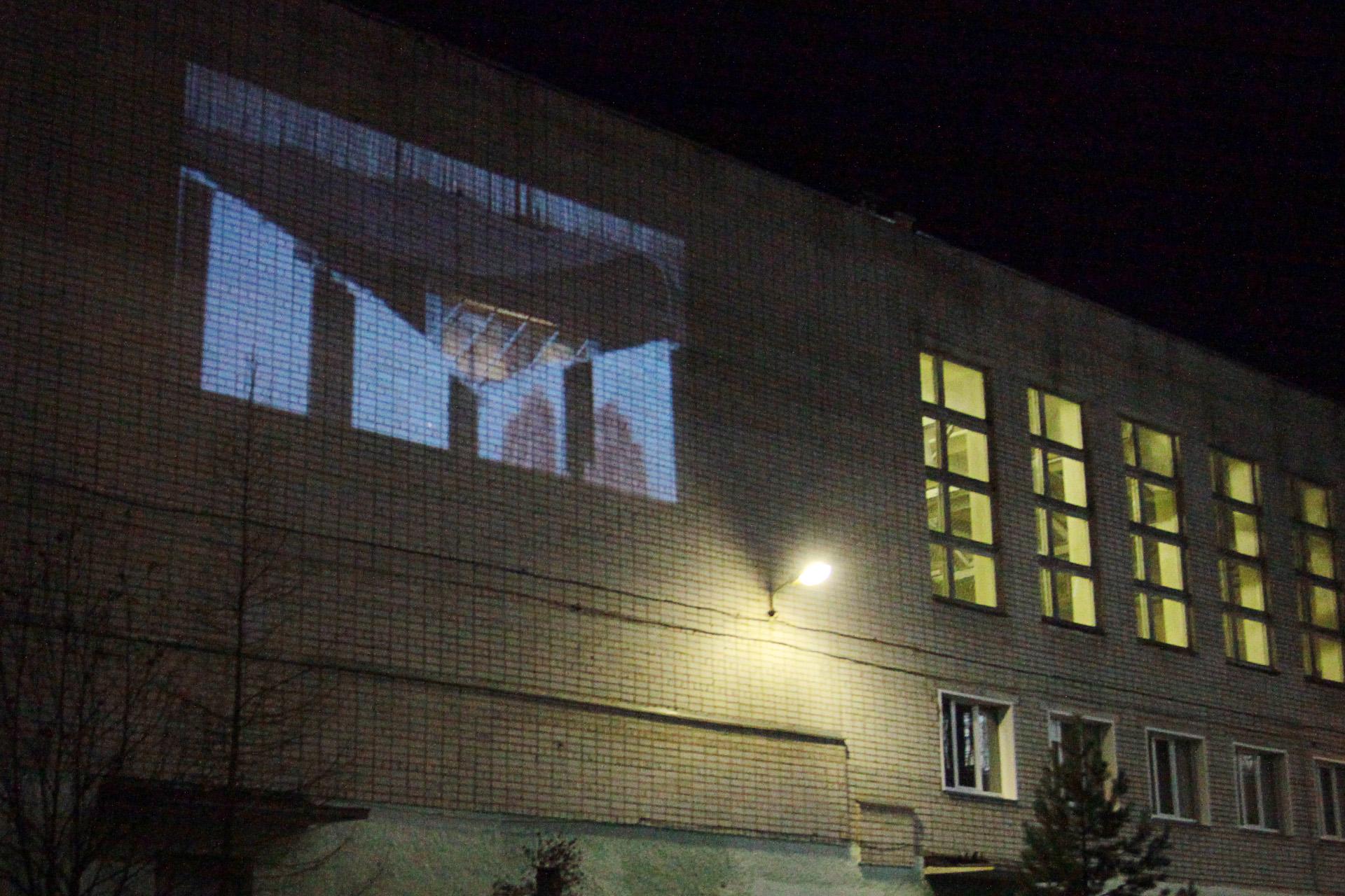 Видеотанцы - на стенах корпусов ВятГУ