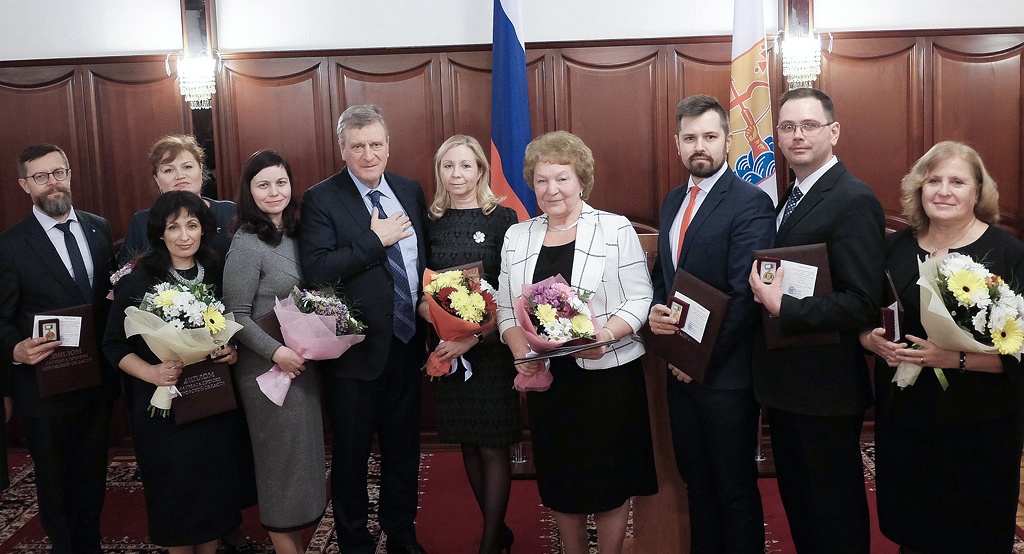 Премия Кировской области 2018