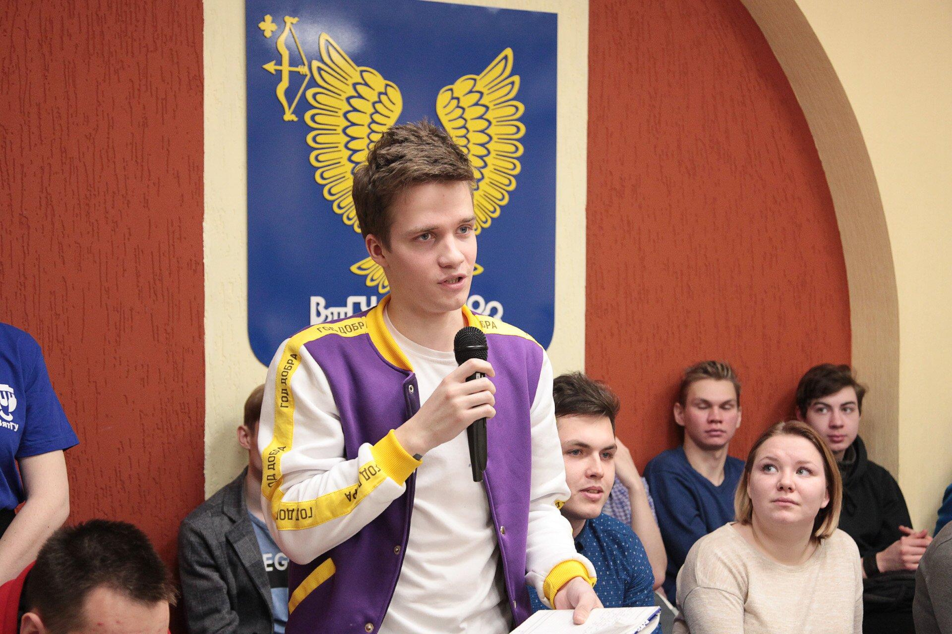 Встреча с министром спорта и молодежной политики