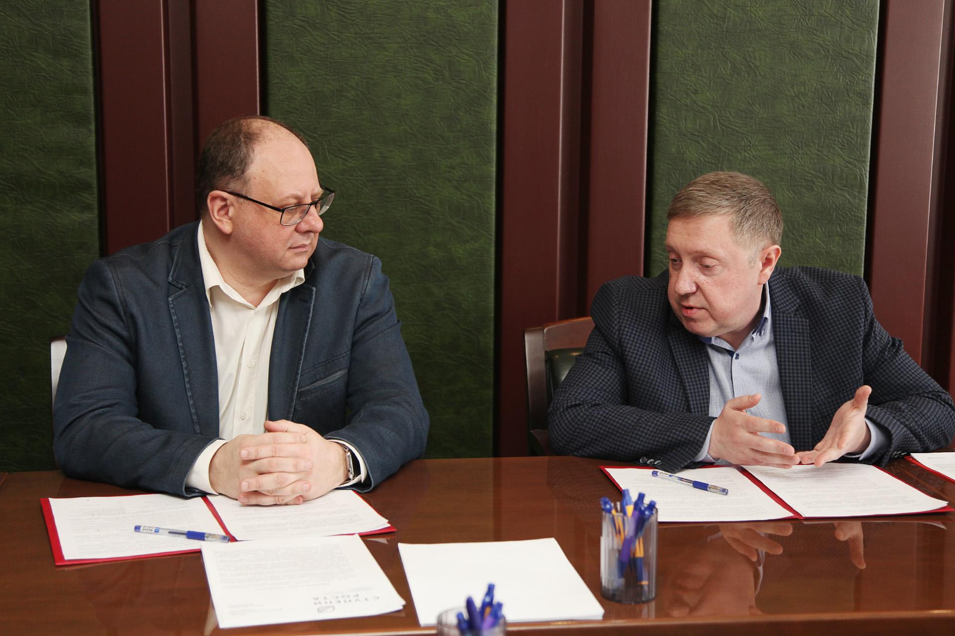 Подписание соглашения с Фондом