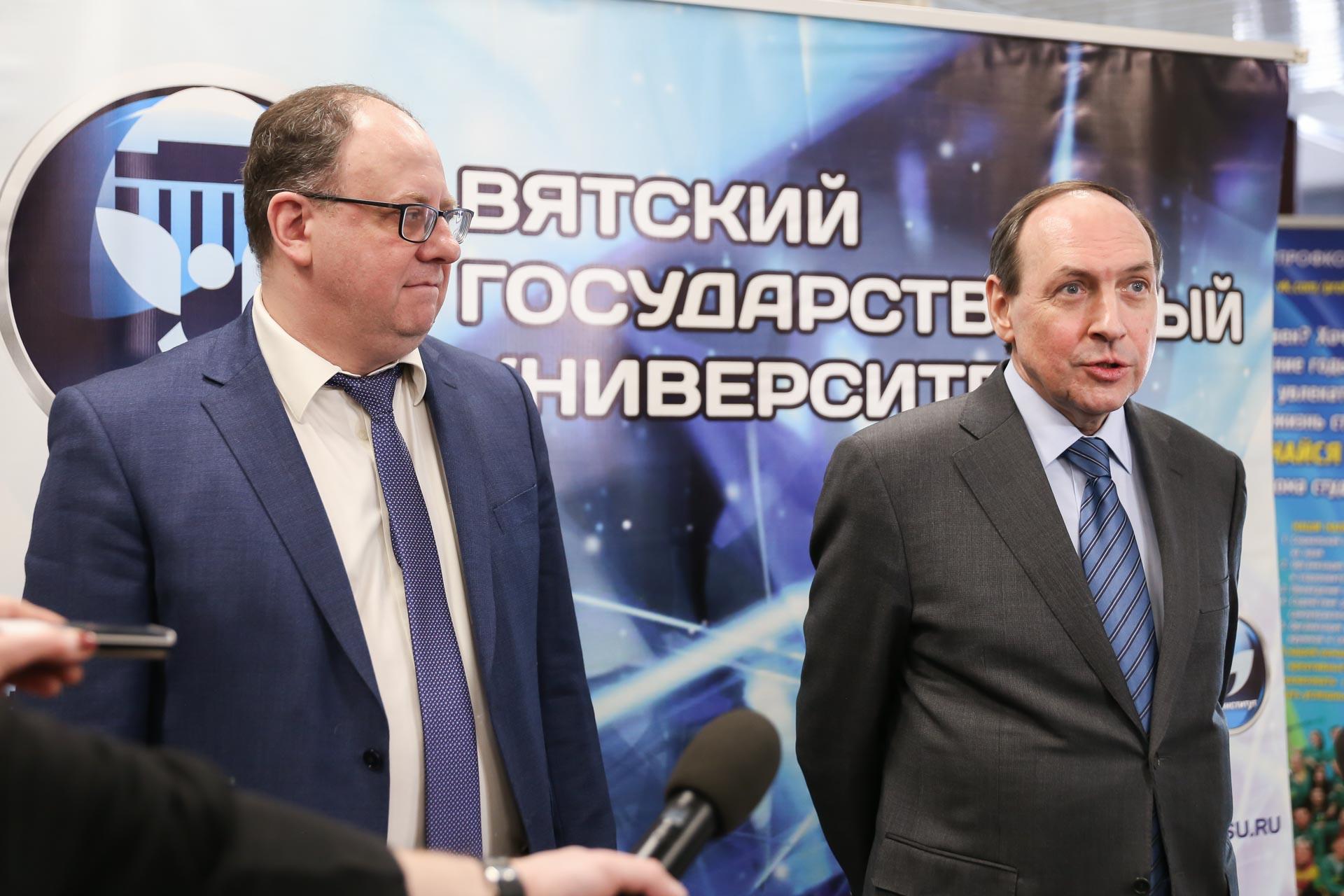 Вячеслав Никонов в ВятГУ